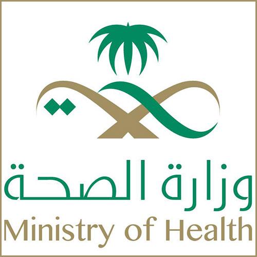 وزارة الصحة تعفي 6 من مسؤولي مستشفى جازان بعد قضية الطفلة رهام - صور رهام - اخبار رهام - قضية رهام