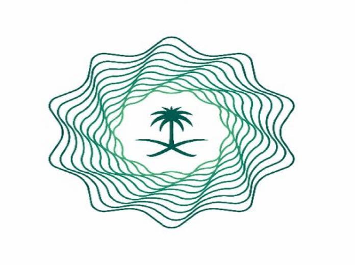 شعار وزارة المالية صحيفة وصف الإلكترونية