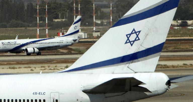 """شركة الطيران الإسرائيلية """"إلعال"""" تتواصل مع السلطات ..."""