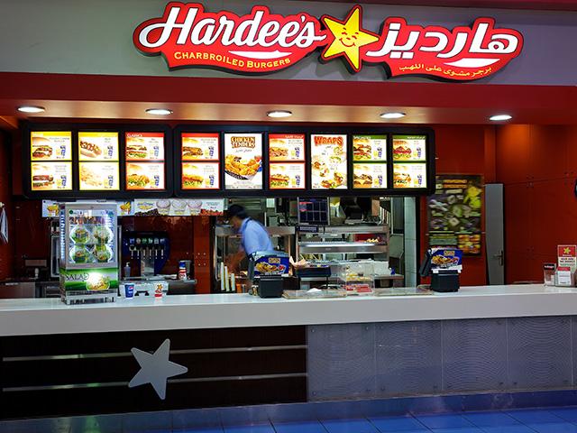 نتيجة بحث الصور عن سلسله مطاعم هارديز